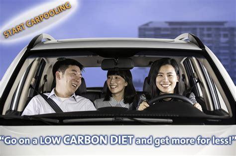 General Motors China Introduces Employee Carpooling