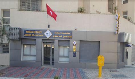 bureau de poste ouverture tunisie ouverture du nouveau bureau de poste les jardins
