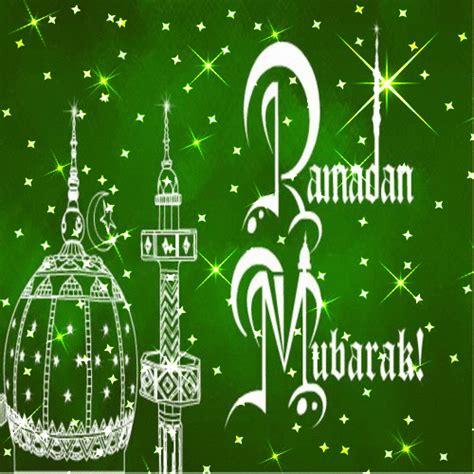 god bless   ramadan mubarak ecards greeting