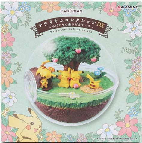 pokemon terrarium collection dx von  ment  ment miniatur kawaii shop modesu