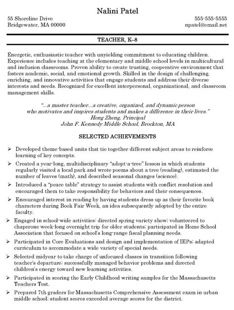 substitute teacher resume exle math teacher resume math