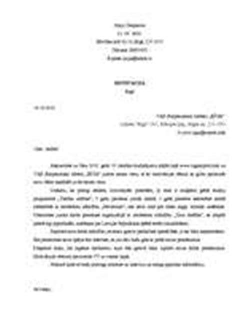 Motivācijas vēstule / Paraugs / CV / ID: 159627