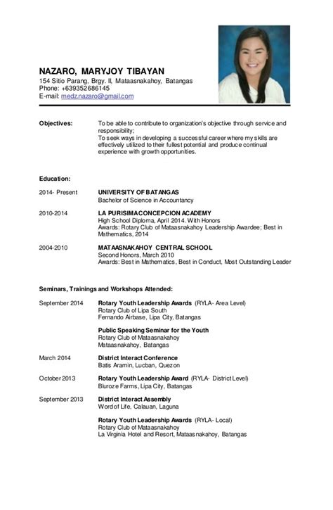 exle of educational background in resume