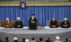 What Type Of Government Does Iran Have