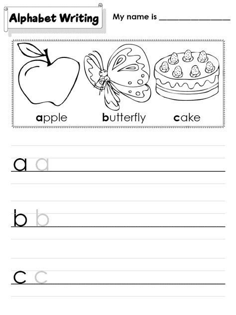 Abc Worksheets Free  Kiddo Shelter