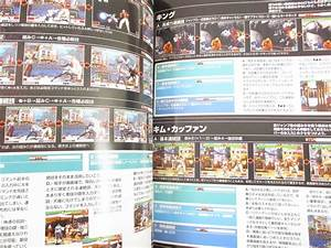 King Of Fighters 98 Technical Manual Guide Neo Geo Book
