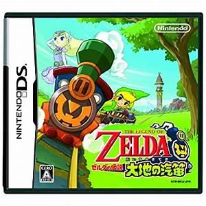 Nintendo Ds Auf Rechnung : ds com ~ Themetempest.com Abrechnung