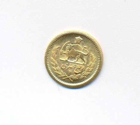 Moneta Persiana moneta persiana oro richiesta identificazione