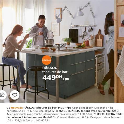 cuisine ikea maroc trendy dcouvrez le nouveau catalogue ikea cuisine with cuisine ikea maroc
