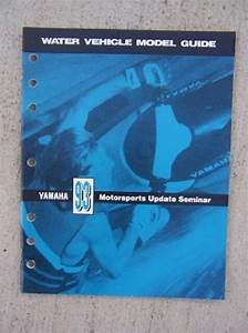 1993 Yamaha Water Vehicle Model Guide Manual Update