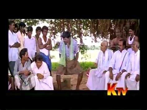 soona paana vadivel comedy video gp mp webm play