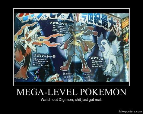 Mega Meme - mega pokemon pokemon know your meme