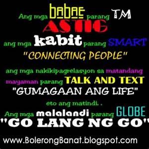 Kilig Banat Quo... Bagong Kilig Quotes