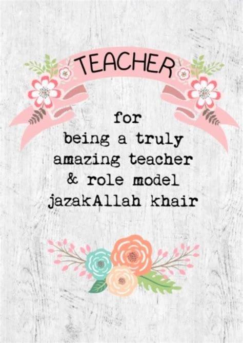 jazakallah khair amazing teacher card birthday wishes