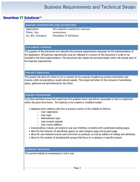 requirements document template all categories erogonproduction