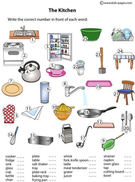 kitchen matching worksheet