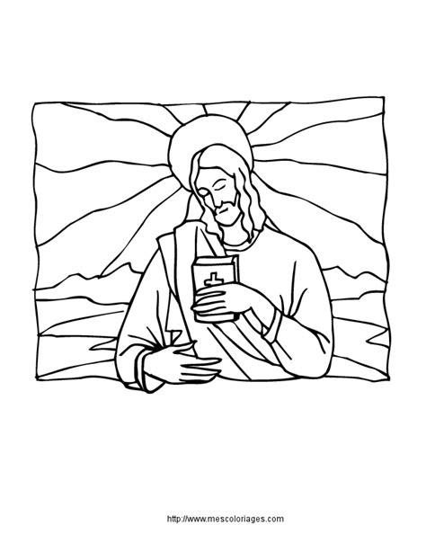 jeux de cuisine en ligne gratuit coloriage religion catholique fondements à colorier