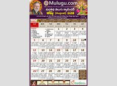 Beautiful Design Chicago Calendar 2018 2019 Telugu