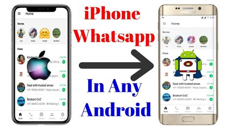 get iphone style whatsapp in any android phone gb