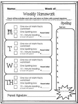 weekly homework sheet special education general