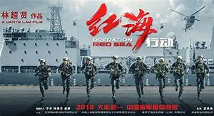 Operation Red Sea (Blu-ray Review) | TheaterByte