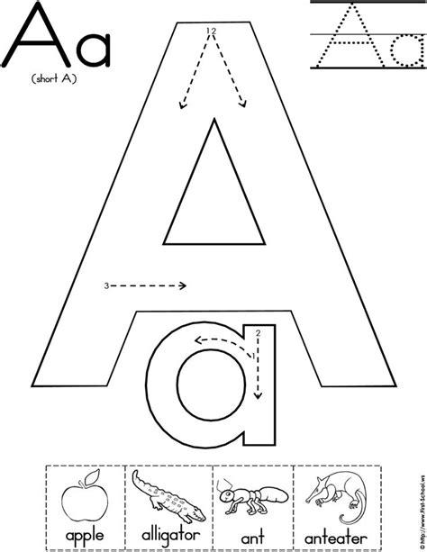 images   year  worksheets alphabet printables