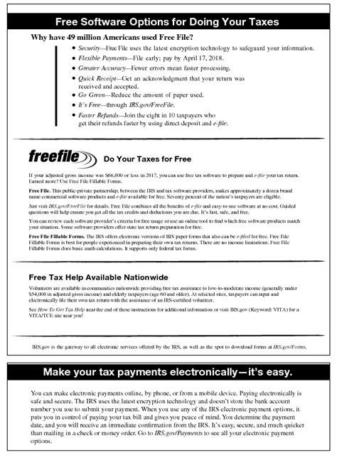 form 1040 line 17 1040ez 2017 internal revenue service