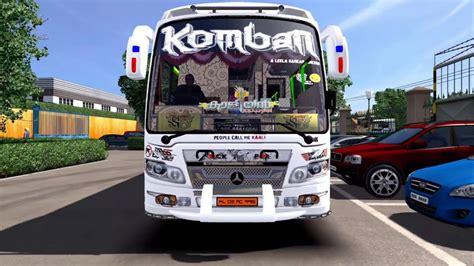 16 червня 2020 останнє оновлення 16 червня 2020 last downloaded note= if u have bussimulator mod installed then replace air bus in bussim dlc. Komban Bus Skin Download Kaaliyan : Komban Yodhavu Skin For Maruthi V2 Ets 2 Thrilling Drive ...