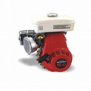Honda G200 Engine