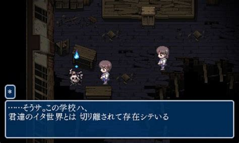 Corpse Party 3ds Dated In Japan Gematsu