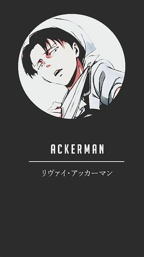 levi ackerman aesthetic wallpaper hd
