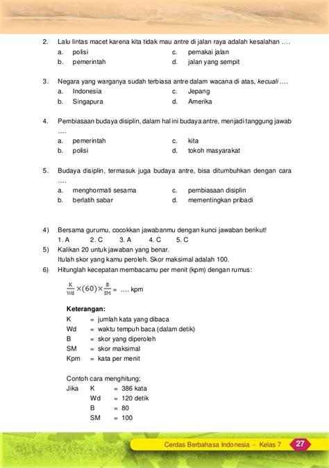 Download Kunci Jawaban Lks Bahasa Jawa Kelas 4  Gif