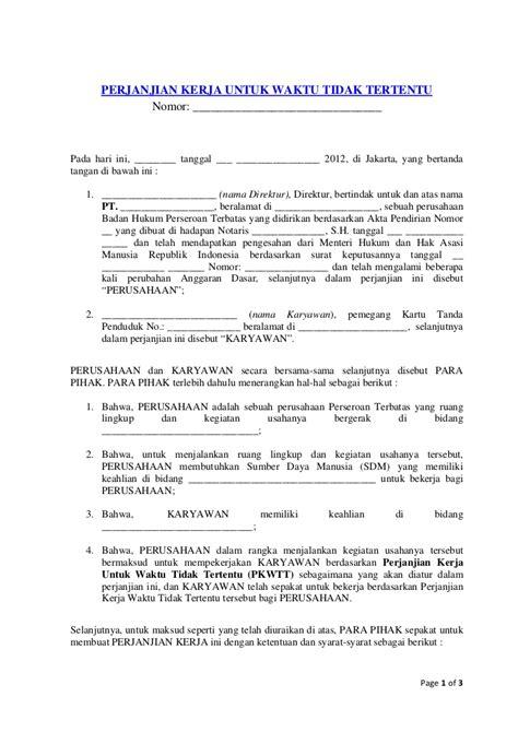 contoh perjanjian kerja karyawan tetap kontrak pkwtt