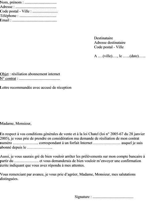modele lettre resiliation sfr loi chatel exemple lettre resiliation orange mobile loi chatel