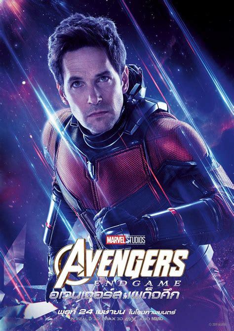 Endgame Trailer Release Date Avengers
