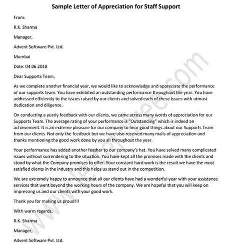 sample compliment letter  staff