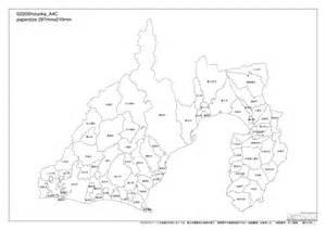 静岡県:静岡県の白地図,都道府県コード22