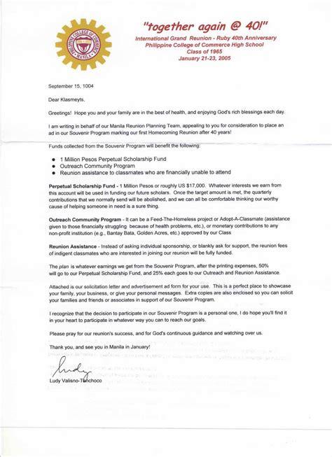 Letter Ads by Souvenir Program Advertising Solicitation 2 Chainimage