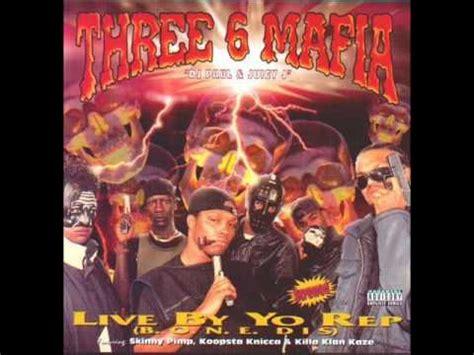 lay on the bed and gimme three 6 mafia slob on my nob lyrics