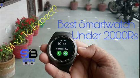 smartwatch y1 review of y1 smartwatch