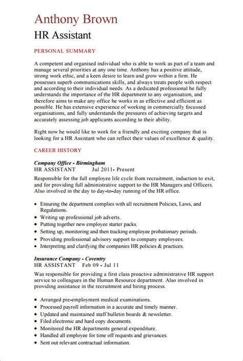 Hr Assistant Resume by Hr Assistant Resume Template Krida Info