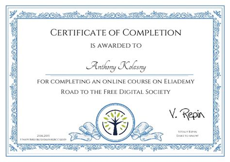 Certificate Of Accomplishment Template Free by Template Certificate Of Achievement