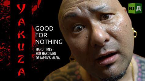 yakuza good   hard times  hard men  japan