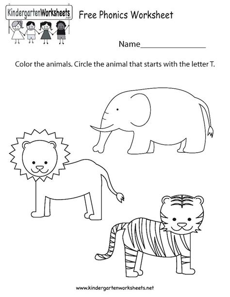 drawing worksheets for kindergarten at getdrawings