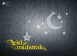 Eid ul adha short essay