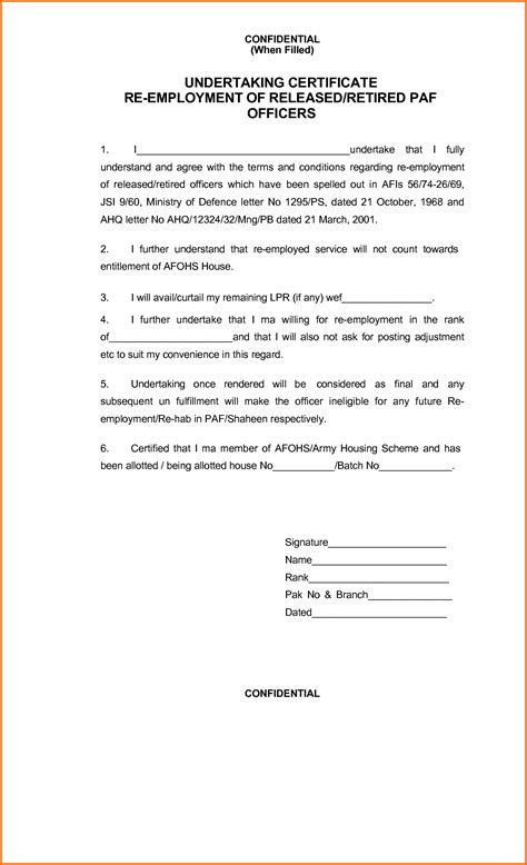 certification letter  lease sample certified software