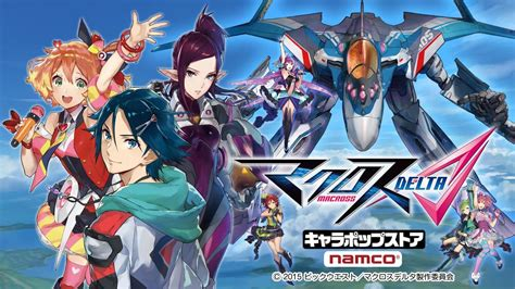 New Anime Wallpaper 2017 - new anime macross franchise to get new anime project in