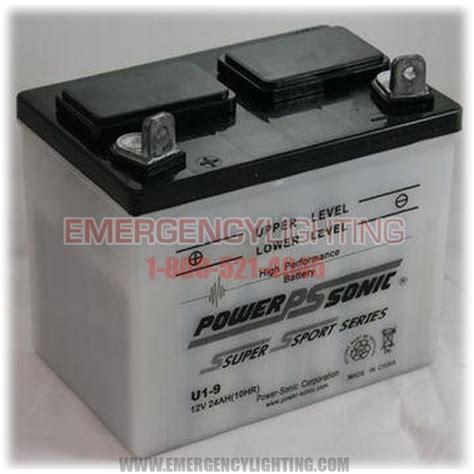 ur power sonic battery emergency lighting power