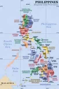 フィリピン:フィリピンの行政区分