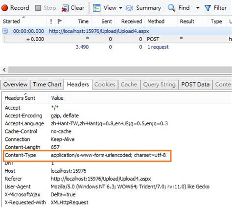 asp net c webform fileupload控制項上傳問題 史丹利好熱 點部落